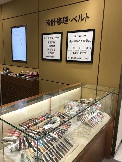 小田急百貨店 町田店
