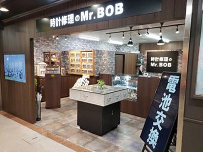 時計修理のMr.BOB ドーチカ店店内