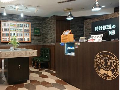 時計修理のMr.BOB 栄森の地下街店店内